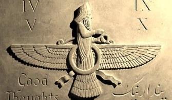 Miraj from the Book of Viraz
