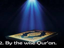Relationship between the Quran and science