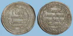 distortion-of-shahada-umayyad
