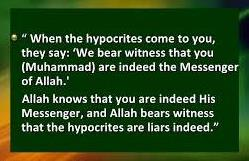 the-quran-relates-the-testimony-muhammadur-rasulullah-to-rejection-and-hypocrisy