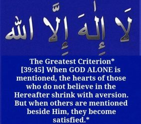 The Quran condemns those who mention 'others_ with God