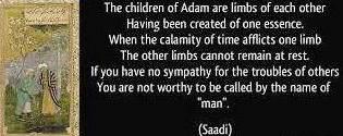 Meaning of 'Children of Adam_